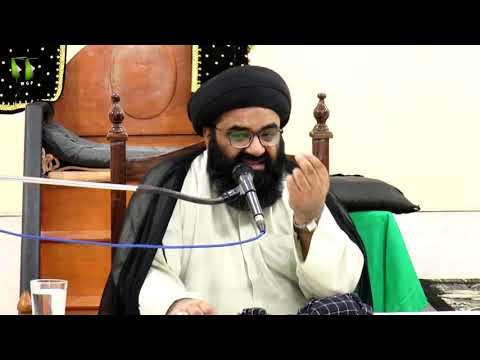 [Lecture 1] Topic: Tarbiyat-e-Aulaad - تربیت اولاد  H.I Kazim Abbas Naqvi - Urdu