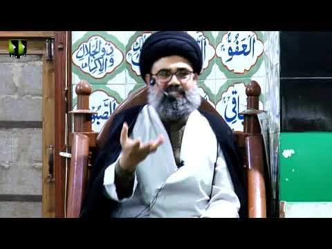 [Lecture 6] Topic: فلسفۂ غیبت   H.I Ahmed Iqbal Rizvi   Mah-e-Ramzaan 1440 - Urdu