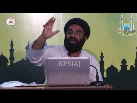 CLIP | (انتظارِ امامِ زمانہ(عج | Hujjat ul Islam Maulana Syed Kazim Abbas Naqvi | PART 3/3 |