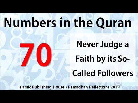 Never judge a faith by its supposed followers - Ramadhan Reflections 2019 [Day 19] - English