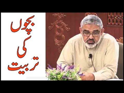 [Clip] Imam Musa al-Sadr    H.I Syed Ali Murtaza Zaidi 2019 Urdu