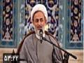 [3] Agha Panahiyan - Ramadhan 1440 -  حالات انسان در قرآن- Farsi
