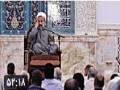 [4] Agha Panahiyan - Ramadhan 1440 -  حالات انسان در قرآن- Farsi