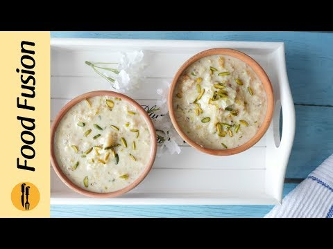 [Quick Recipe] Shahi Rabri  (Eid Special Recipe) - English Urdu