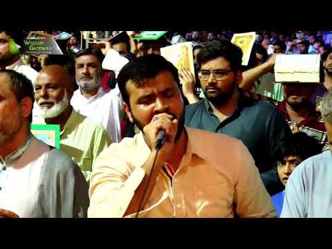 [Aamal-e-Shab-e-Qadar] Munajat : Br. Aatir Haider - Urdu