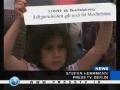 Berlin holds memorial for murdered Marwa - 18Jul09 - English