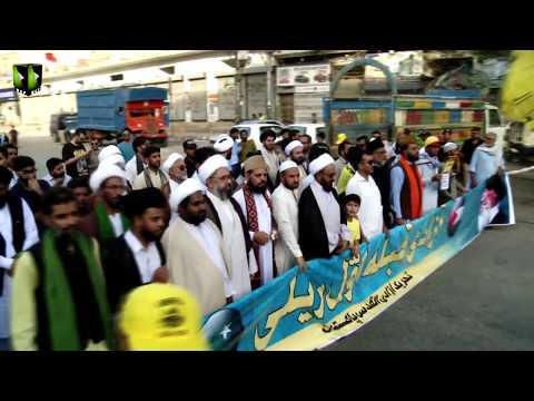 [Markazi Youm AL-QUDS Rally 2019] 25 Ramzaan ul Mubarak 1440  - 31 May 2019     Karachi