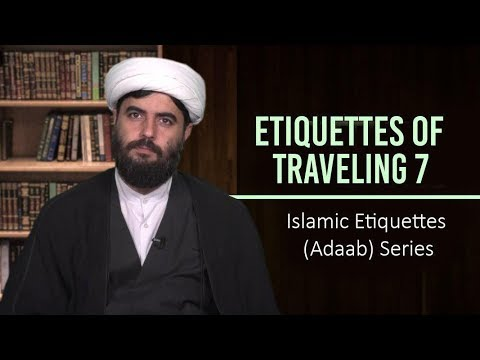 Etiquettes of Traveling 7 | Islamic Etiquettes (Adaab) Series | Farsi Sub English
