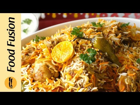 Restaurant Style Biryani Recipe By Food Fusion (Eid Special) - English and Urdu