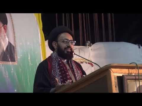 [Lecture] ماہ رمضان کی روحانیت سے انقلاب امام زمانہ تک کے مراحل | H.I Sadiq T
