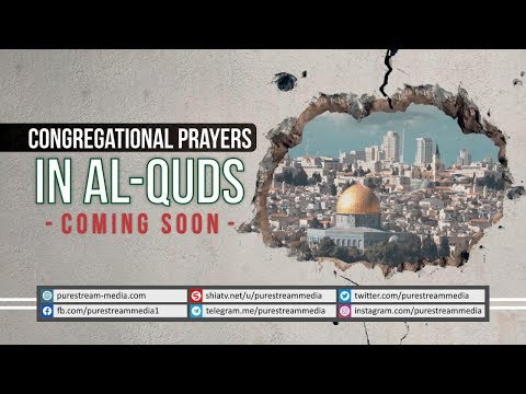 CONGREGATIONAL PRAYERS IN AL-QUDS | COMING SOON! | Farsi Sub English