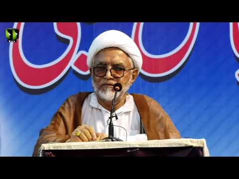 [Majlis-e-Tarheem] Essal-e-Sawab Allama Dr. Abbas Kumaili | Speech: H.I Mirza Yousuf Hussain - Urdu