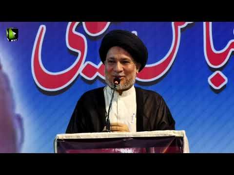 [Majlis-e-Tarheem] Essal-e-Sawab Allama Dr. Abbas Kumaili | Speech: Moulana Aun Muhammad Naqvi - Urdu