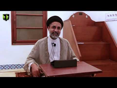 [27] Dars Quran | H.I Syed Muhammad Haider Naqvi -  02 January 2019 - Urdu