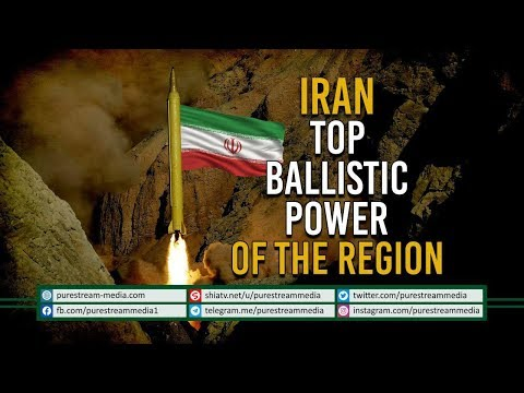 IRAN: Top Ballistic Power of the Region | Leader of the Islamic Revolution | Farsi Sub English