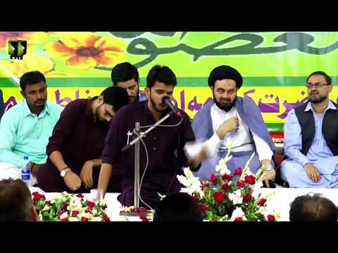 Jashan Wiladat Masoma-e-Qom (sa) | Br. Zain Rizvi | 04 July 2019 - Urdu