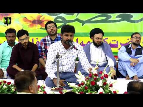 Jashan Wiladat Masoma-e-Qom (sa) | Janab Touqeer Taqi | 04 July 2019 - Urdu
