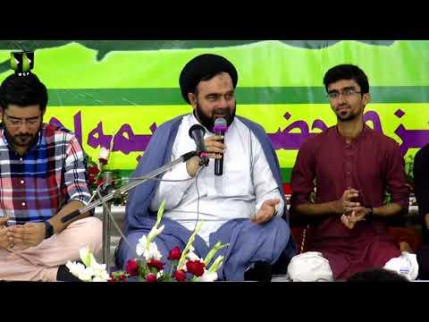Jashan Wiladat Masoma-e-Qom (sa) | H.I Muhammad Ali Naqvi | 04 July 2019 - Urdu