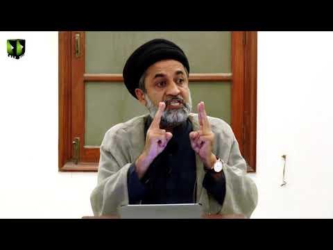 [33] Dars Quran | H.I Syed Muhammad Haider Naqvi -  28 January 2019 - Urdu