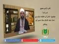 کتاب آزادی معنوی   انسان کی حقیقت مرکب ہے   Urdu
