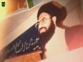[Talkshow] Sahibaan-e-Baseerat   Shaheed Quaid Allama Arif Hussain Al Hussaini   Urdu