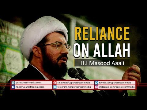Reliance on Allah | Ustaad Aali | Farsi Sub English