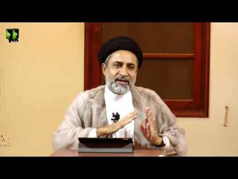 [43] Dars Quran | H.I Syed Muhammad Haider Naqvi -  07 March 2019 - Urdu