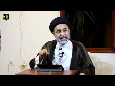 [46] Dars Quran   H.I Syed Muhammad Haider Naqvi -  31 March 2019 - Urdu