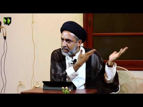 [47] Dars Quran   H.I Syed Muhammad Haider Naqvi -  01 April 2019 - Urdu