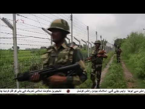 [16 Aug 2019] ہندوستان اور پاکستان کے درمیان فائرنگ -urdu