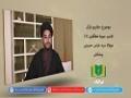 مفاہیم قرآن   تفسير سورة مطفّفين (3)   Urdu