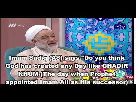 The Greatest Eid of Believers-Eid Ghadir English subtitle