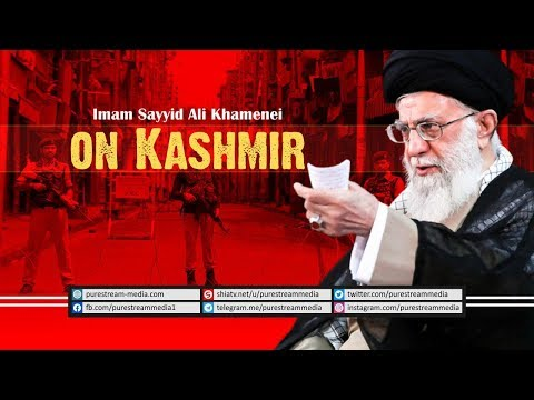 Imam Sayyid Ali Khamenei on Kashmir | Farsi Sub English
