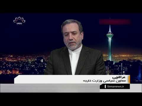 امریکا سے مذاکرات نہ کرنے کا ایران کا عزم   - 29 اگست 2019 - Urdu