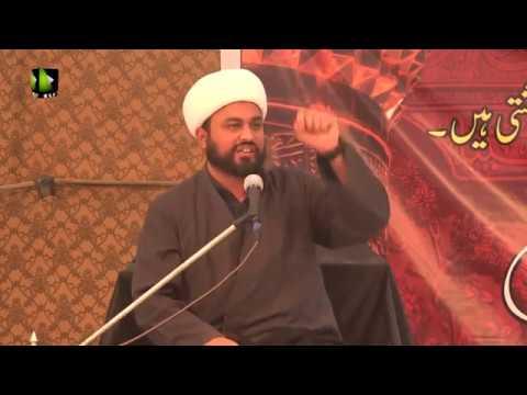 [01] Topic: Marifat e Imamat | Moulana Mohammad Ali Fazal | Muharram 1441 - Urdu