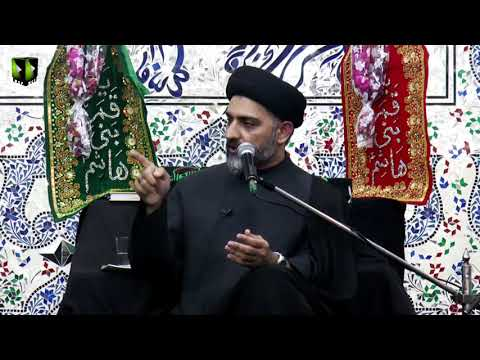 [02] Topic: Qualities of Companion of Imam Hussain (as) | Moulana Nusrat Bukhari | Muharram 1441 - Urdu