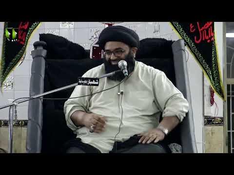 [02] Topic: Maqsad e Karbala Aur Ahad e Hazir | H.I Kazim Abbas Naqvi | Muharram 1441/2019 - Urdu