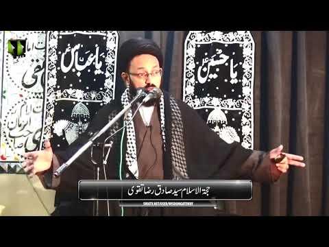 [01] Topic: Falsfa Wa Taqaza-e-Azadari | H.I Syed Sadiq Raza Taqvi | Muharram 1441/2019 - Urdu