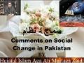 Change in Social System - (29 July) A must listen Seminar QA - Urdu