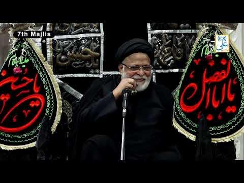 [7th Majlis] By Maulana Sayed Safi Haider | Khoja Masjid |  1441/2019 Urdu