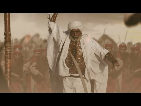 HABIB | Epics of Karbala | English