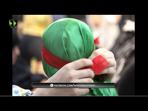 Youme Hazrat Ali Asghar a.s | یومِ حضرت علی اصغر علیہ السالام