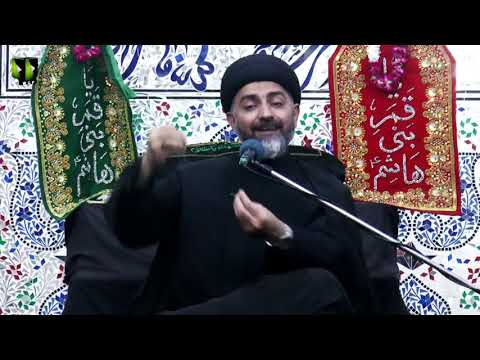 [09] Topic: Qualities of Companion of Imam Hussain (as) | Moulana Nusrat Bukhari | Muharram 1441 - Urdu