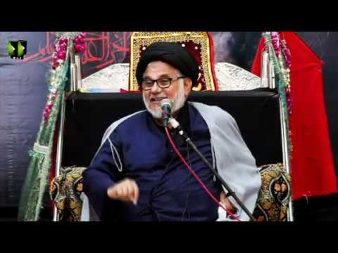 [03] Topic: Marjaeyat , Masomeen (as) ke Nigah May | H.I Hasan Zafar Naqvi | Muharram 1441/2019 - Urdu