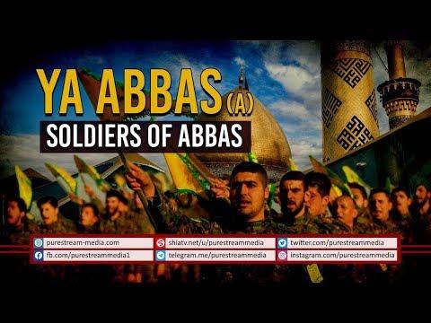 YA ABBAS (A)   Soldiers of Abbas   Arabic Sub English