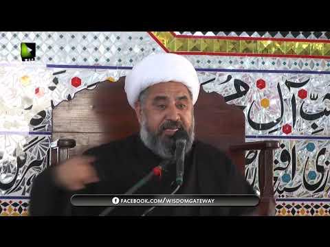 [Majlis] Topic: Wilayat |H.I Ameen Shaheedi| Muharram 1441 - Urdu
