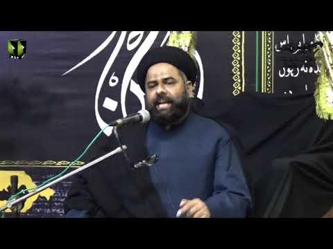 [02] Topic: Imamat Wa Wilayat e Imam Sajjad (as) | Moulana Ali Afzaal Rizvi | Muharram 1441/2019 - Urdu