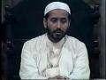 Dua e Imam zamana - By molana syed jan ali kazmi 1993 - Arabic