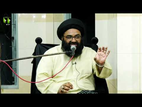 [02] Topic: Dushman Shanasi | H.I Kazim Abbas Naqvi | Muharram 1441/2019 - Urdu
