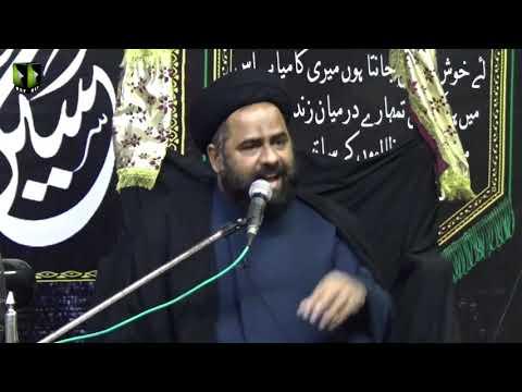 [04] Topic: Imamat Wa Wilayat e Imam Sajjad (as) | Moulana Ali Afzaal Rizvi | Muharram 1441/2019 - Urdu